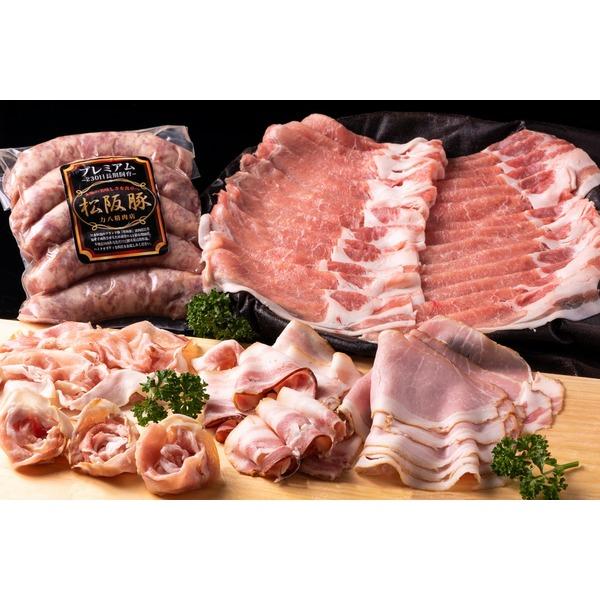 【過去最高の豚肉体験】松阪豚 超贅沢セット 3700g[大増量] 〜レジェンド生産者による超希少入手困難の松坂豚を限定確保!