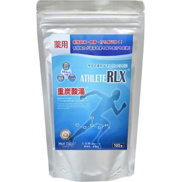 薬用 ATHLETE RLX(アスリートリラックス)<医薬部外品>