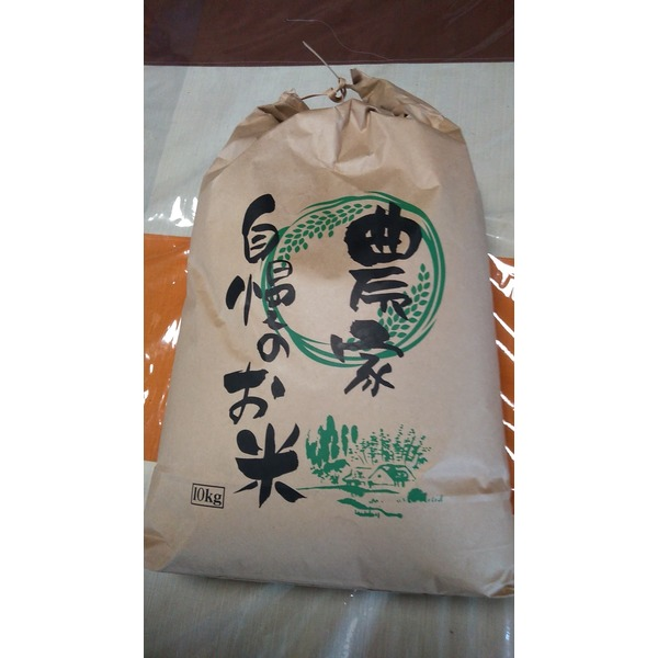 環境こだわり米 (特別栽培米)仕様 令和元年産「みずかがみ」精米 10kg