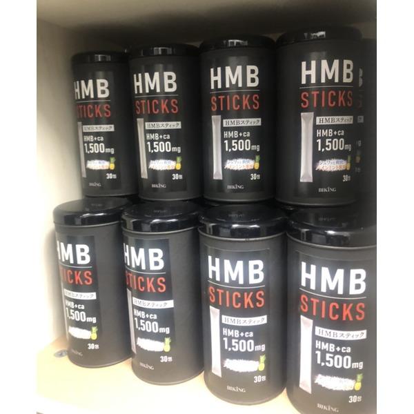 〖数量限定〗BIKING HMB スティック (30包入×2箱セット)   HMB-Ca 1,500mg/包  炭酸パインミント味  ※お試しキャンペーンの為、在庫がなくなり次第終了となります