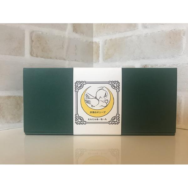 【全国送料】【Made in japan】【天使のオリーブ 九州産オリーブリーフパウダー】 0.5g×30袋 3箱セット 無農薬 お茶