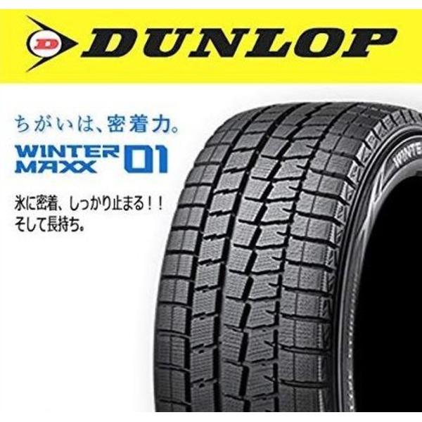 スタッドレスタイヤ 軽自動車  ダンロップ WINTER MAXX WM01 155/65R13 ウィンターマックス