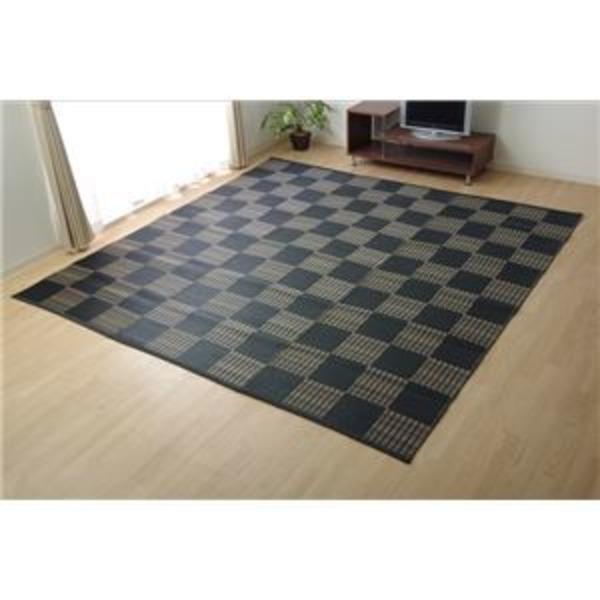 ラグ 洗える PPカーペット 『ウィード』 ブラック 本間4.5畳(約286.5×286.5cm)
