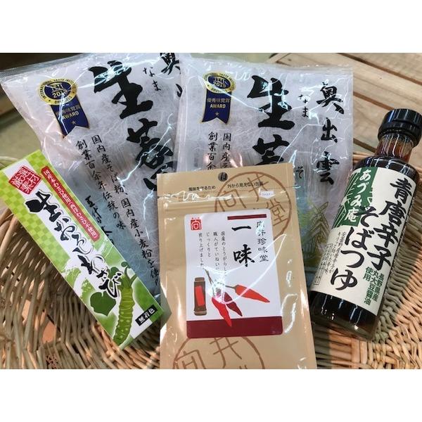 生蕎麦セット(2人前×2)そばつゆ
