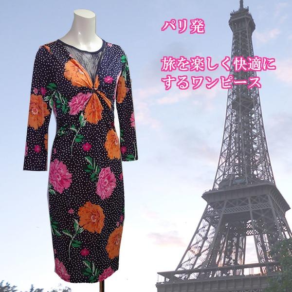 フランスブランド 七分袖丈プリントワンピースサイズ(サイズL)