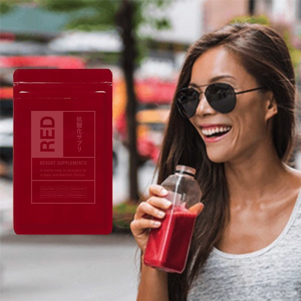 マキベリーサプリ「RED」  3個購入でも送料そのまま