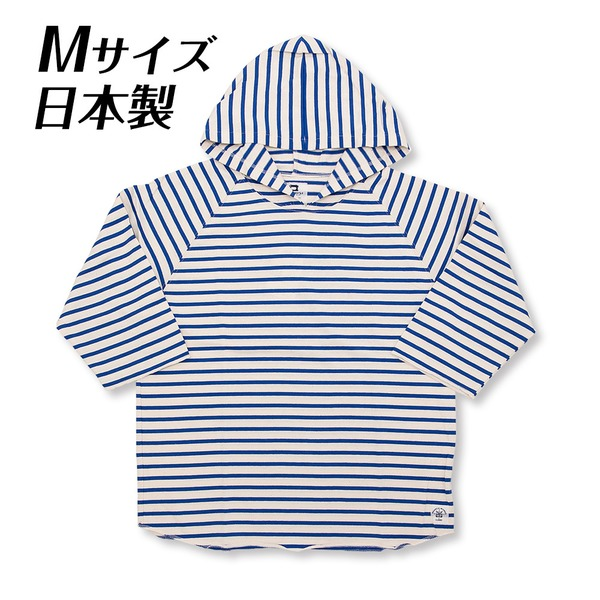 日本製ボーダーTシャツMサイズ 七分袖 青 着心地抜群