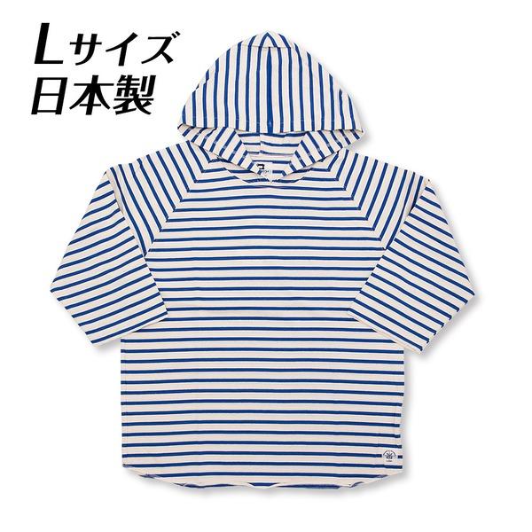 日本製ボーダーTシャツLサイズ 七分袖 青 着心地抜群