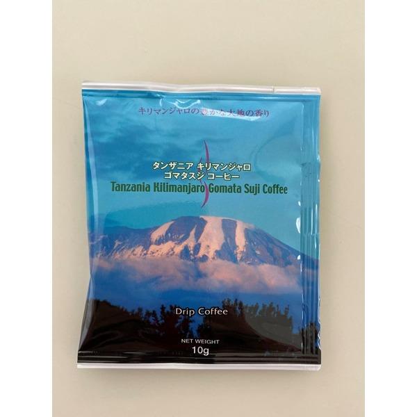 タンザニア キリマンジャロ ゴマタスジ コーヒー(60パック)