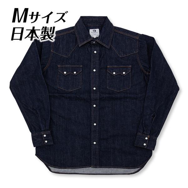 日本製 岡山デニム シャツ Mサイズ 青(インディゴ) 着心地抜群