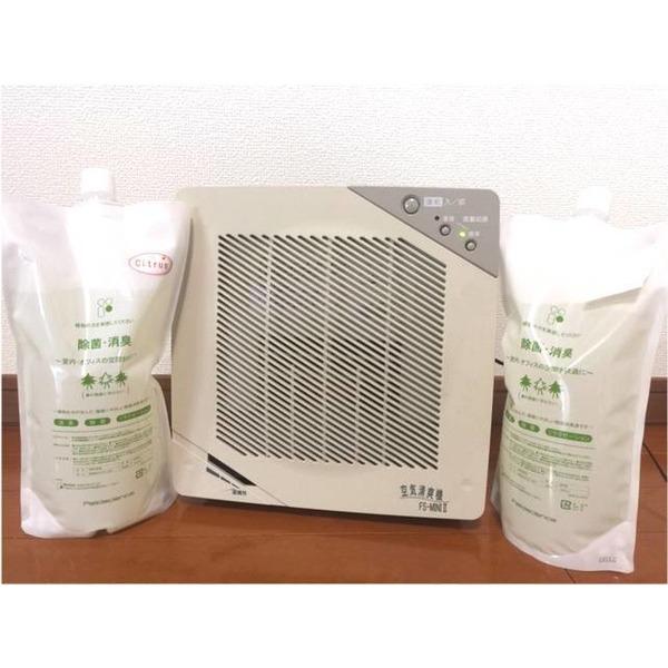空気清爽機FS-MINI II&専用液体(シトラスの香り1本 ヒノキ1本)