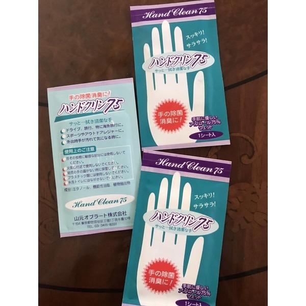 ハンドクリン75(Hand Clean75) 1シート入り x3枚