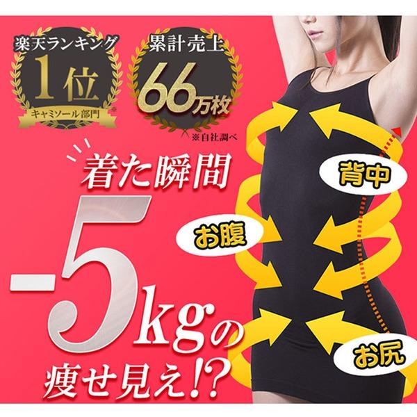 【お得な5着セット】クリスチャントルソー 着圧 背筋 美尻 お腹周り 姿勢 全身の体幹トレーニング!効率を意識した着圧構造で気になるお腹周りを徹底にケアサポート!