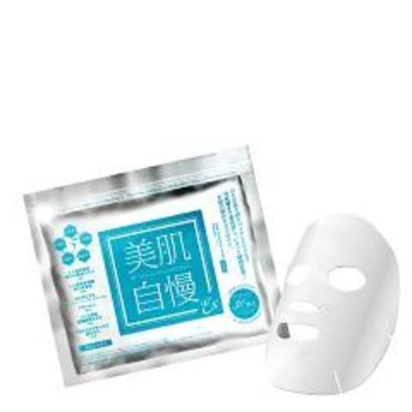新商品★美肌自慢EX~Wヒト幹細胞配合フェイスマスク~