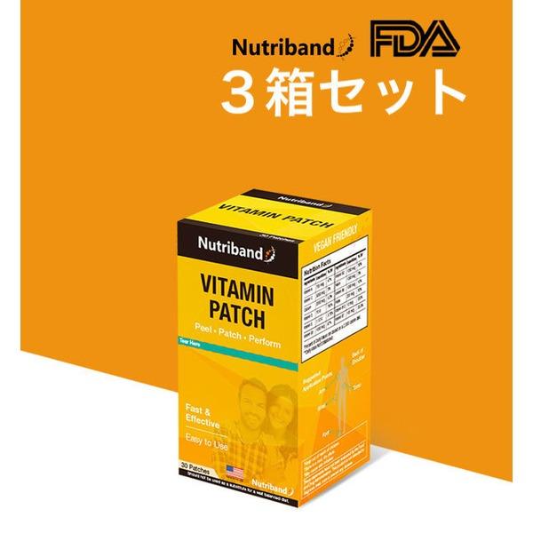 貼るサプリ! ニュートリーバンド VITAMIN PATCH マルチビタミンパッチ  ×3箱セット