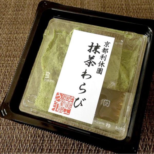 京都利休園 茶葉使用【笑顔工房】抹茶わらび餅  (160g × 4箱セット)