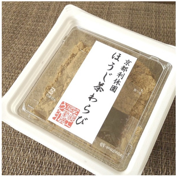 京都利休園 茶葉使用【笑顔工房】ほうじ茶わらび餅 冷凍 (160g × 4箱セット)
