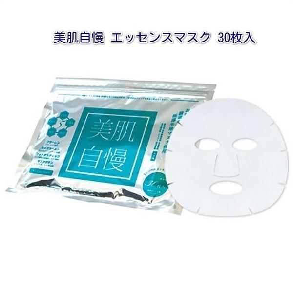 美肌自慢 ~W human stemcells Mask~/Wヒト幹細胞マスクが、肌未来を変える!