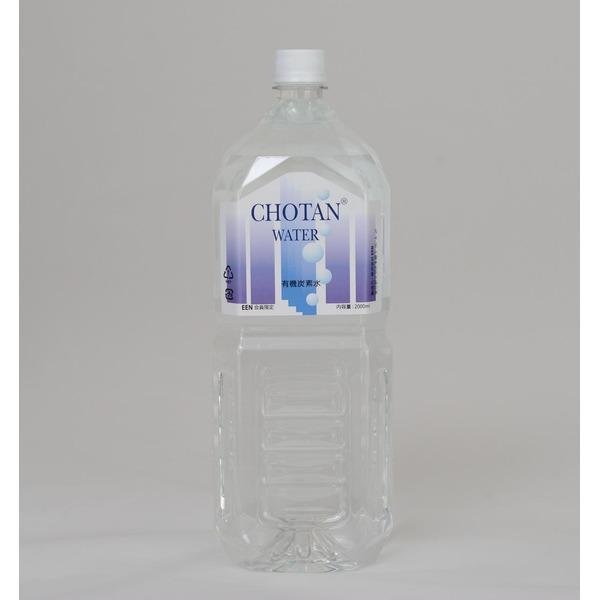 CHOTAN WATER 2L ×2本セット
