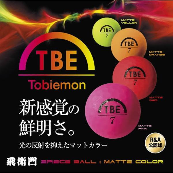 【公認球】TOBIEMON 飛衛門 蛍光マットカラーボール メッシュバッグ入り「 マットレッド」  12球 ×12袋