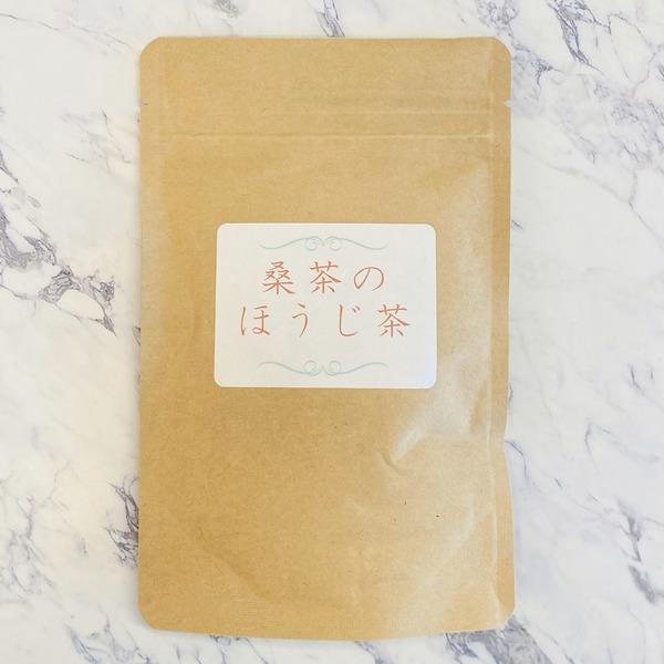 桑の葉ほうじ茶 3個セット ノンカフェイン 無添加無農薬