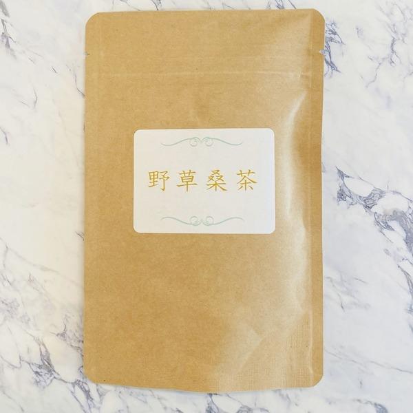 国産 野草桑茶 3個セット 会津産会津人参使用(オタネニンジン )