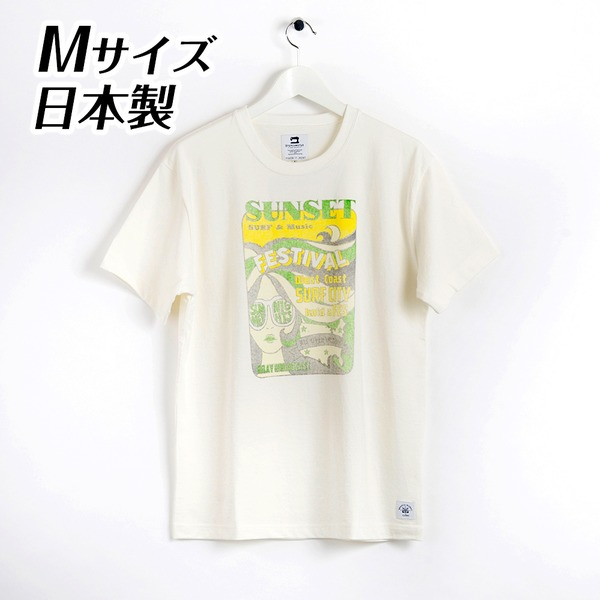 日本製 ドライ天竺TシャツMサイズ 半袖 白 適度な伸縮性で着心地抜群 DS2-1000-M-WHT