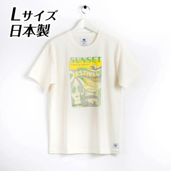 日本製 ドライ天竺TシャツLサイズ 半袖 白 適度な伸縮性で着心地抜群 DS2-1000-L-WHT