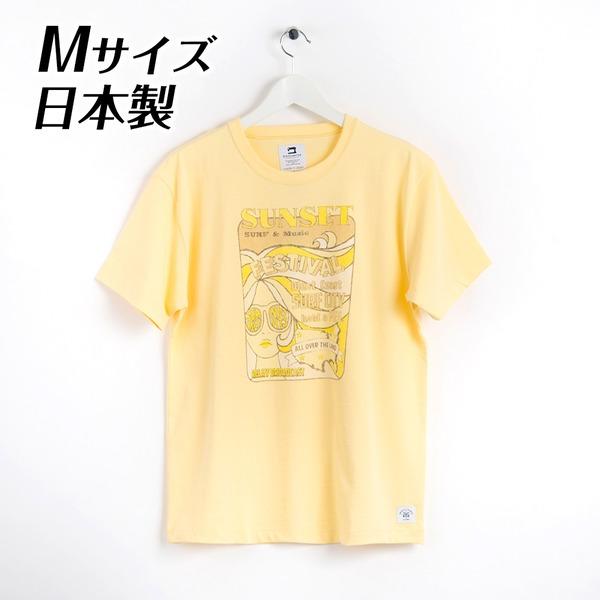 日本製 ドライ天竺TシャツMサイズ 半袖 クリーム 黄色 適度な伸縮性で着心地抜群 DS2-1000-M-CRM
