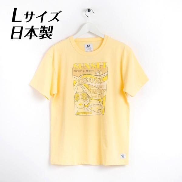 日本製 ドライ天竺TシャツLサイズ 半袖 クリーム 黄色 適度な伸縮性で着心地抜群 DS2-1000-L-CRM