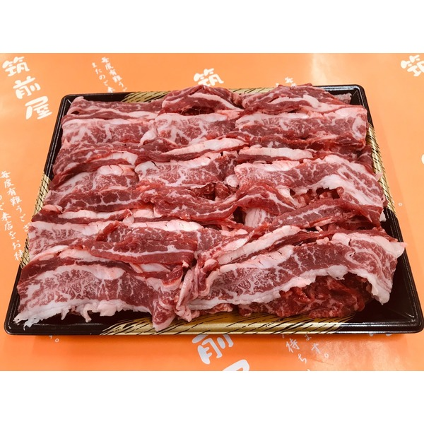 北海道産牛バラカルビ薄切り 1000g