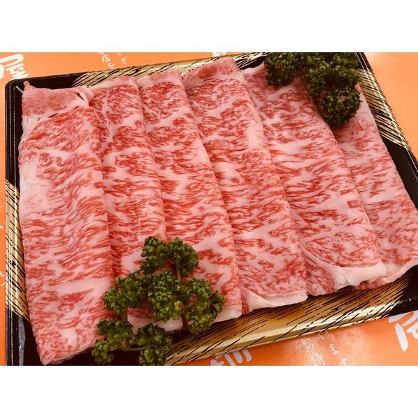 九州産黒毛和牛 サーロイン すき焼き用 900g