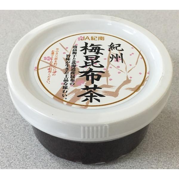 【絶品】紀州梅昆布茶 x5