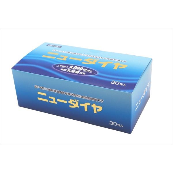 [送料無料]新型乳酸菌「ニューダイヤ」(EF-621K菌)/1包あたり4000億個含有の乳酸菌 / 乳酸菌サプリメント