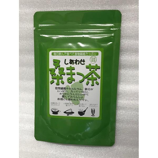 桑まっ茶 3個セット