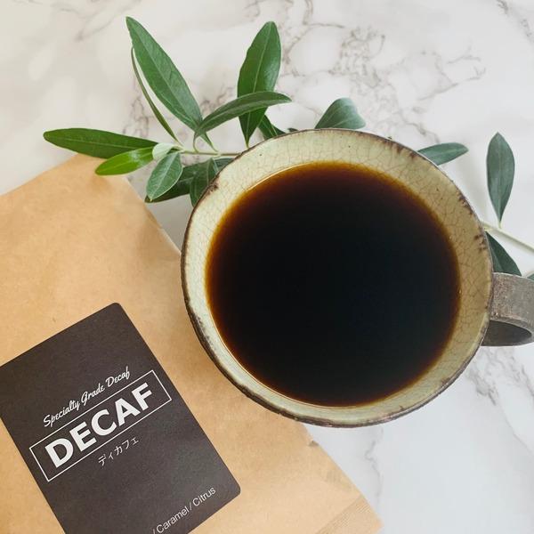 スペシャルティコーヒー ディカフェ(粉)100g×15袋