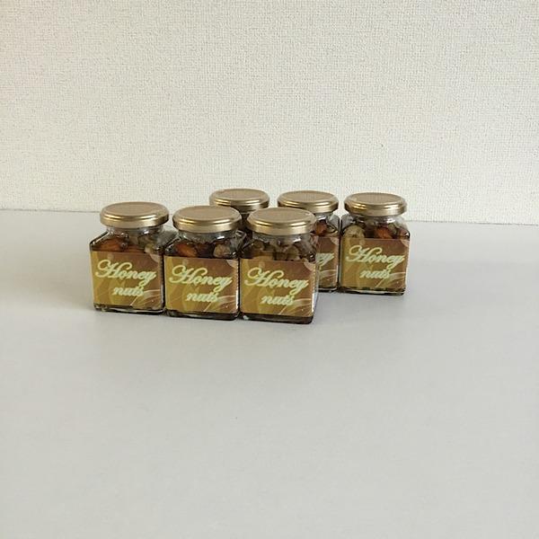 ハニー&ナッツ(ナッツの蜂蜜漬け)6個セット