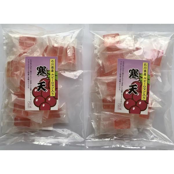【ご当地グルメ】石川県産の超高級ぶどうルビーロマン入り寒天菓子 5袋(1袋190g)