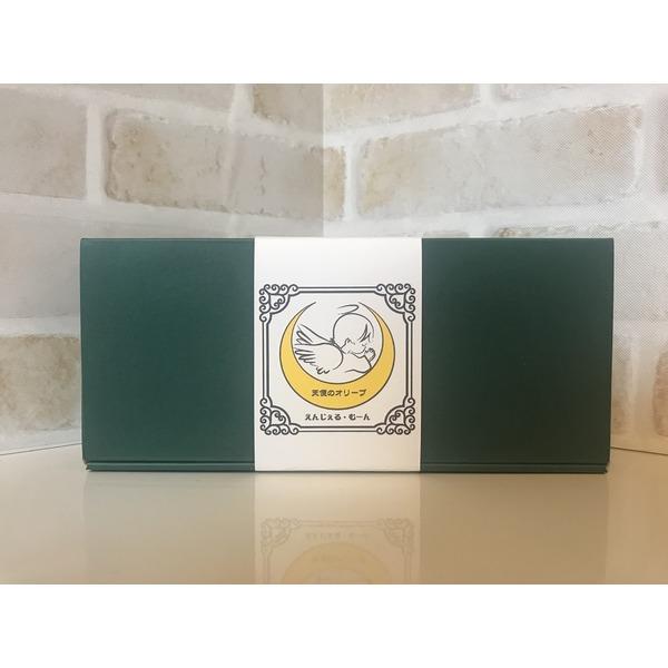 【17%OFF】【全国送料無料】【Made in japan】【天使のオリーブ 九州産オリーブリーフパウダー】 0.5g×30袋 3箱セット 無農薬 お茶