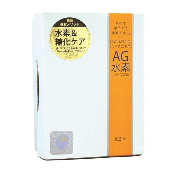 AG水素ハーブMIX 90カプセル:食べるマイナス水素イオン×UNAHATAKEエキス/水素サプリ/水素サプリメント
