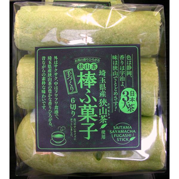 棒ふ菓子 狭山茶味 1ケース