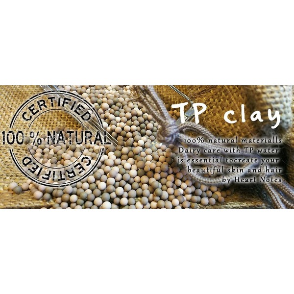 TPクレイ 150g(専用スプレーボトル2本付き)