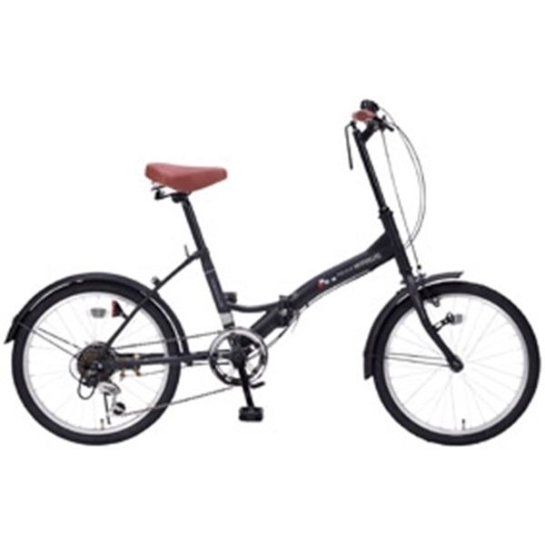 コロナの時代に人気殺到! シマノ製6段ギア付20インチ折り畳み自転車(マットブラック)