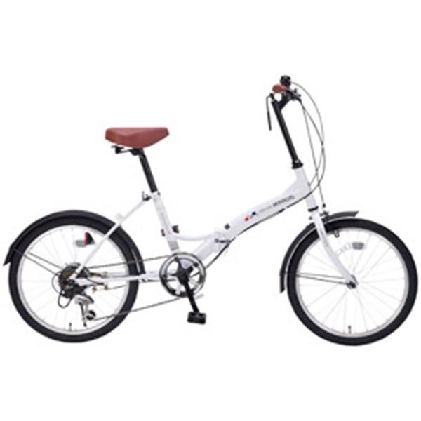 コロナの時代に人気殺到! シマノ製6段ギア付20インチ折り畳み自転車(シルキーホワイト)