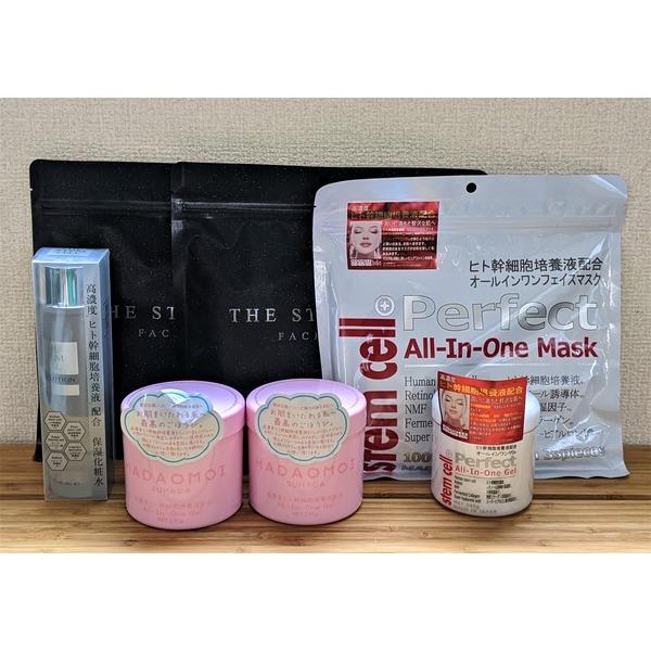 【Eパッケージ】スキンケア全7商品盛りだくさん【250BV】