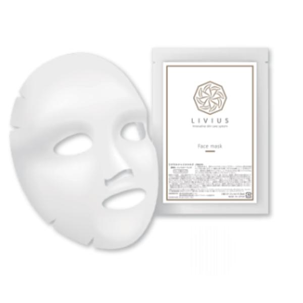 LIVIUSフェイスマスク