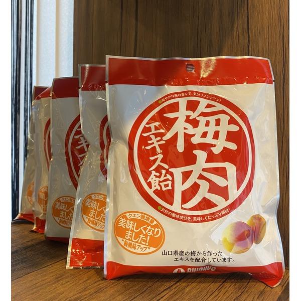 梅肉エキス飴(5袋セット)