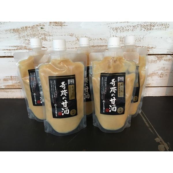 木村式自然栽培米使用「奇跡の甘酒(玄米)」 5個セット