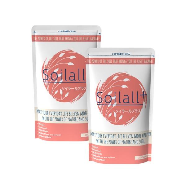 腸活応援サプリメント「Soilall⁺ ソイラールプラス」2袋