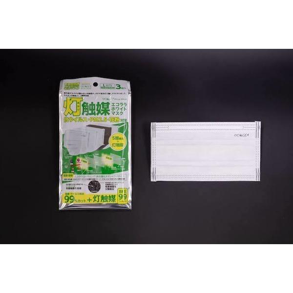 PH.Doctor新型灯触媒エコララホワイトマスク~抗ウイルス・PM2.5・花粉症対策に~1袋3枚入り(5袋セット)